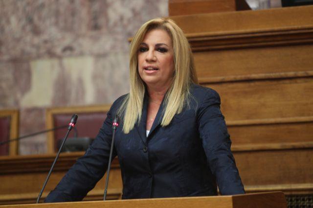 Γεννηματά κατά Τσίπρα: «Δεν μπορεί πια να κρύψει την αλήθεια» | tovima.gr
