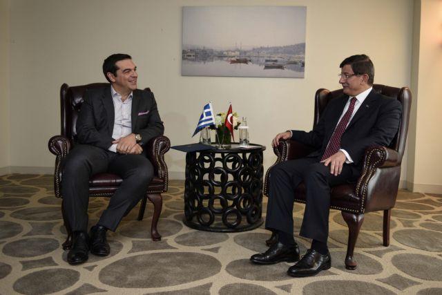 PM Tsipras arranges visit to Ankara for Wednesday 18 November | tovima.gr