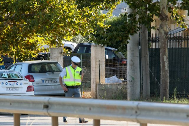 Police recover list of abduction targets at Marathonas hideout | tovima.gr