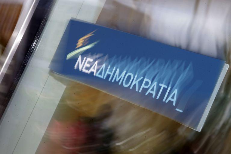 «Κόκκινο» από τη Νέα Δημοκρατία στην αναθεώρηση του Συντάγματος | tovima.gr