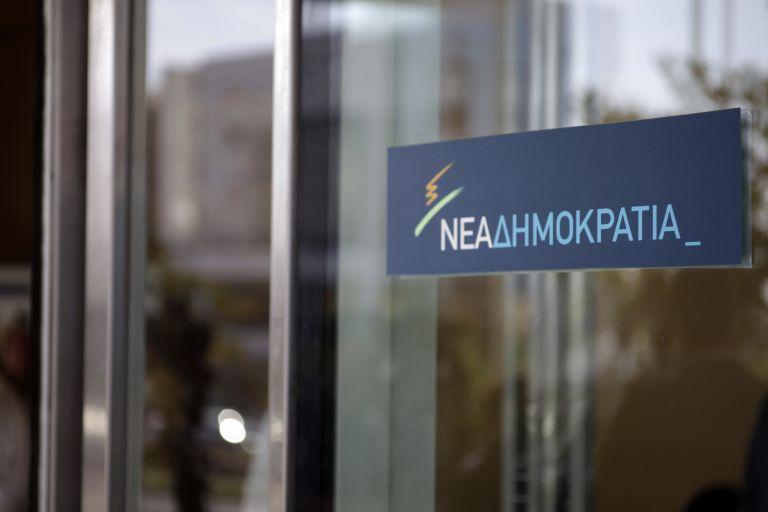 Εκλογές ΝΔ: Διαφωνίες για αντίτιμο και εκλογικά τμήματα | tovima.gr