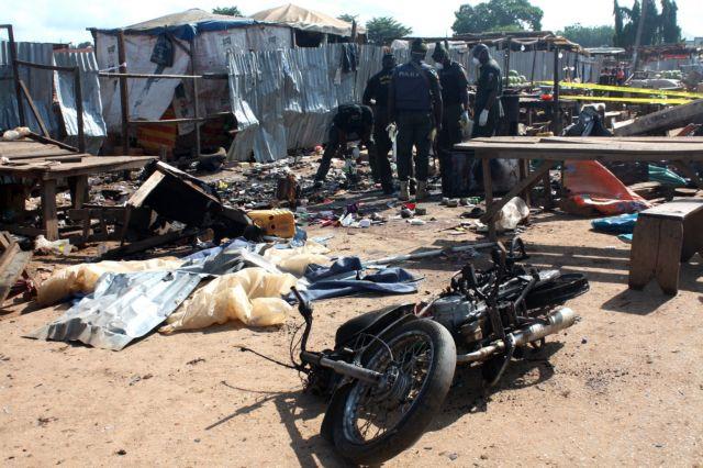 Νιγηρία: Τουλάχιστον τέσσερις νεκροί στην επίθεση από την Μπόκο Χαράμ | tovima.gr