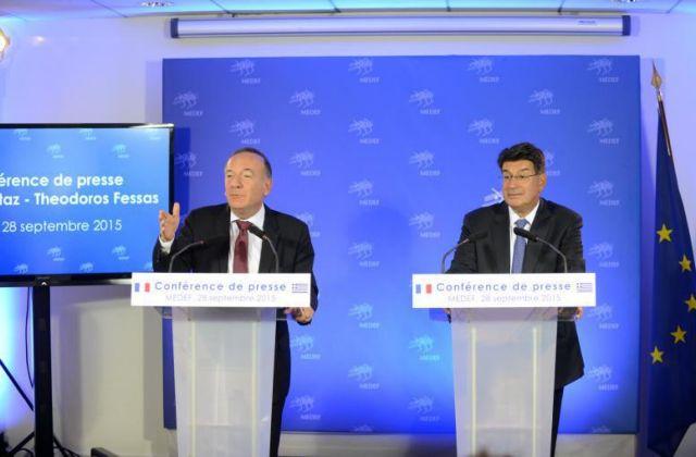 Σχέδιο δράσης για να έρθουν γαλλικές επενδύσεις   tovima.gr