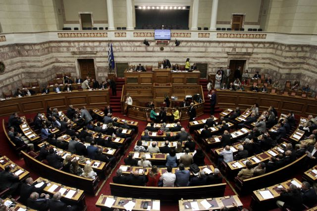 Prior actions bill submitted in Parliament for debate | tovima.gr