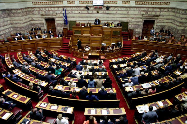 Ζωή, Αδωνις, Όλγα και Λεβέντης στην εκλογή Προέδρου της Βουλής   tovima.gr