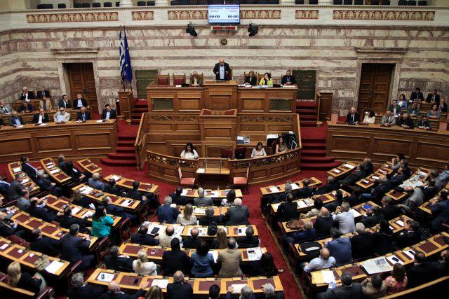 Τα αναδρομικά και η αλήθεια για τις βουλευτικές συντάξεις | tovima.gr
