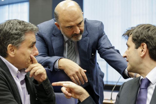 Moscovici cancels trip to Athens for second 'prior actions' list | tovima.gr