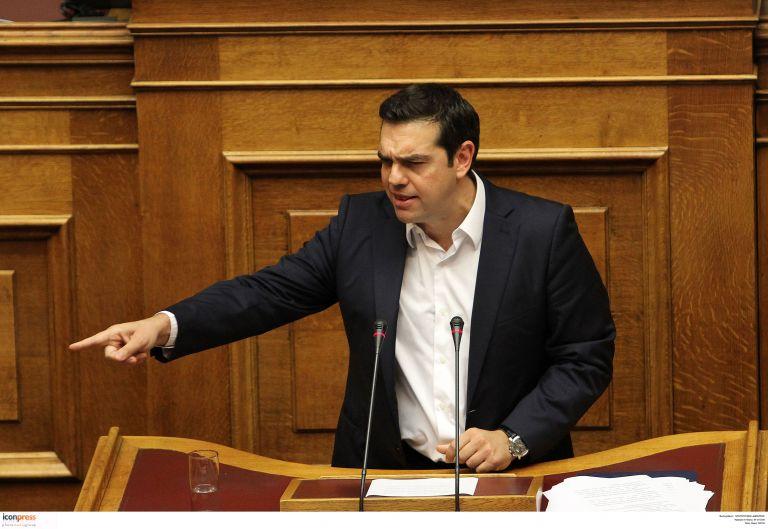 Τσίπρας: Εως τέλος του έτους θα έχει ολοκληρωθεί η διαδικασία ανακεφαλαιοποίησης τραπεζών | tovima.gr