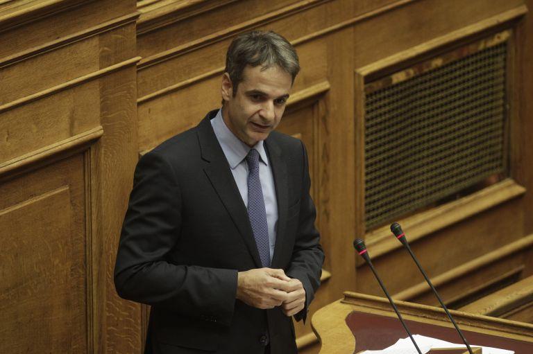 Μητσοτάκης: «Είναι άδικο η πολιτική μου να συνδέεται με τις απολύσεις» | tovima.gr