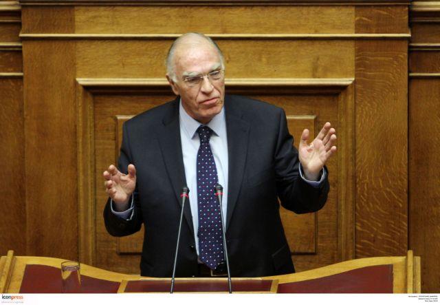 Ένωση Κεντρώων: Υπέρ της μίας σύνταξη για όλους με οροφή τα 1.500 ευρώ | tovima.gr