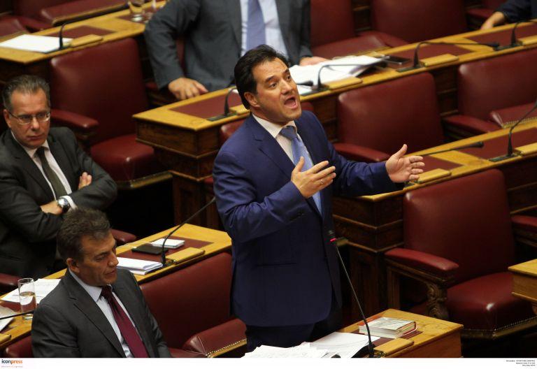 Γεωργιάδης: Ο Βαρουφάκης θα έπρεπε να είναι στο Ειδικό Δικαστήριο | tovima.gr