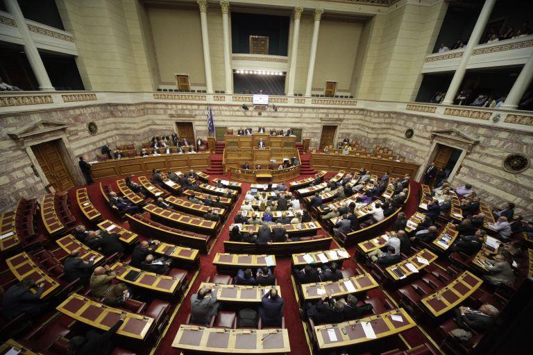 Η σύνθεση των νέων κοινοβουλευτικών Επιτροπών | tovima.gr