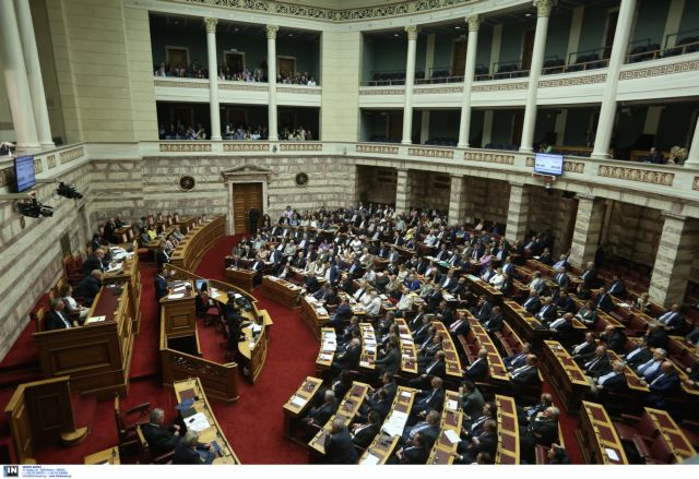 Discussion in Parliament on omnibus bill of prior actions begins | tovima.gr