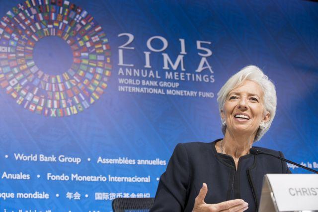 Λαγκάρντ: Ανοιχτή στο ενδεχόμενο δεύτερης θητείας στο ΔΝΤ | tovima.gr
