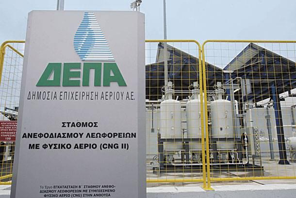 «Στρεβλή» η απελευθέρωση της αγοράς φυσικού αερίου   tovima.gr
