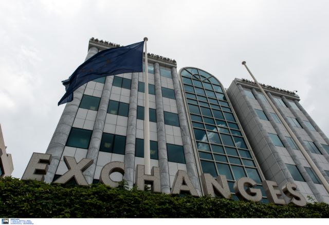 Minor losses for the Athens Stock Exchange on Friday | tovima.gr