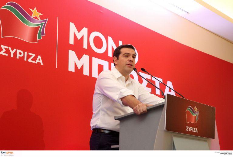 Τσίπρας στην ΚΕ: Θα τηρηθούν όλες οι προεκλογικές δεσμεύσεις – | tovima.gr
