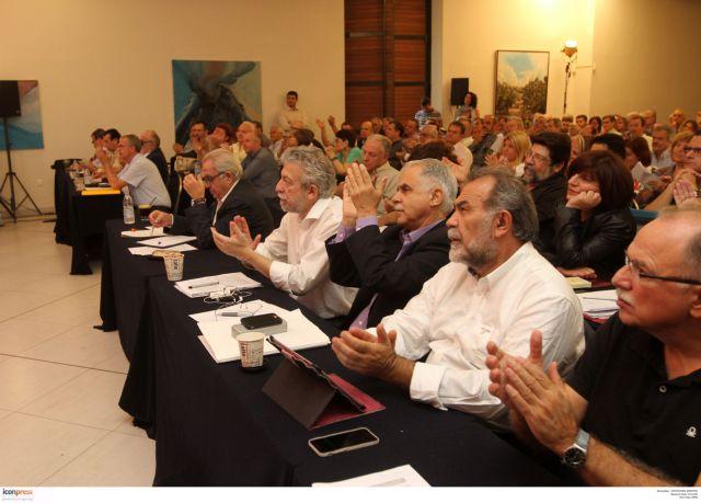 ΣΥΡΙΖΑ: Εισήγηση της Πολιτικής Γραμματείας στην Κεντρική Επιτροπή | tovima.gr