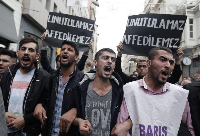 Τουρκία: «Ερντογάν παραιτήσου» το σύνθημα σε πορεία στην Κωνσταντινούπολη | tovima.gr