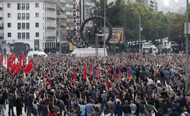 Χιλιάδες διαδηλωτές στην Aγκυρα για να τιμήσουν τα θύματα της διπλής βομβιστικής επίθεσης | tovima.gr