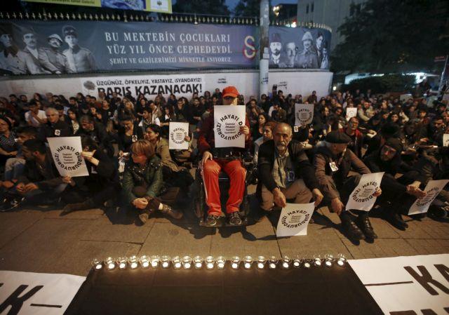 Οργή εναντίον του Ερντογάν στους δρόμους της Τουρκίας   tovima.gr