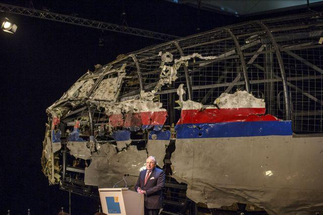 Ολλανδικό πόρισμα: Ρωσικής κατασκευής πύραυλος κατέρριψε την πτήση ΜΗ17 πάνω από την Ουκρανία | tovima.gr