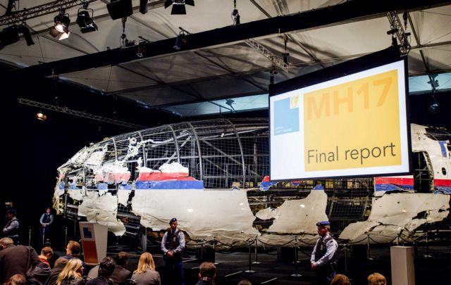 Ρωσία:«Παραλογισμός» το πόρισμα για την κατάρριψη της πτήσης MH17 | tovima.gr