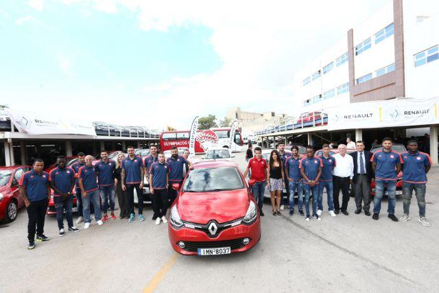 Renault και ΠΑΕ Ολυμπιακός πατάνε γκάζι και τη φετινή χρονιά   tovima.gr