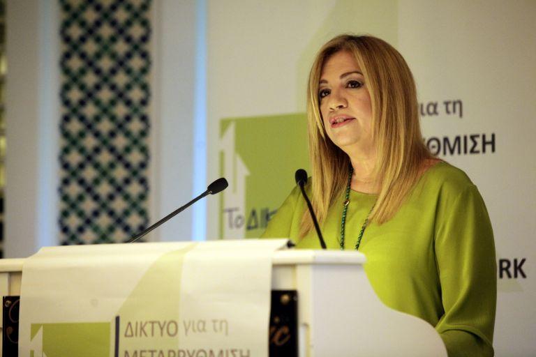 Γεννηματά σε Ολάντ: Στηρίξτε την προσπάθεια του ελληνικού λαού | tovima.gr