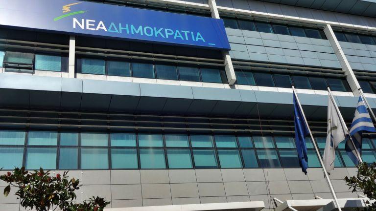 Νέα Δημοκρατία: Ανεβάζουν «στροφές» και τόνους αντιπαράθεσης οι υποψήφιοι αρχηγοί   tovima.gr