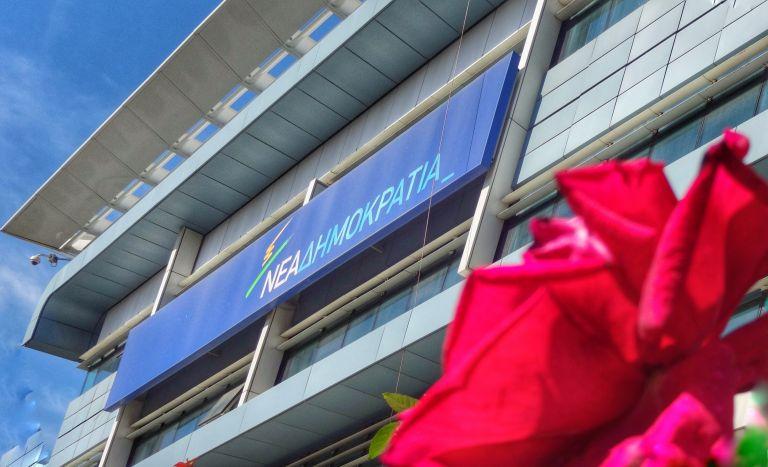 ΝΔ:Με απουσία πολιτικής συζήτησης οδεύει σε εκλογή νέου αρχηγού | tovima.gr
