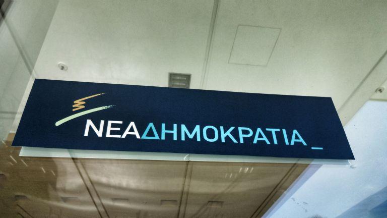 ΝΔ: Ποιοί υποστηρίζουν ποιούς στην κούρσα εκλογής αρχηγού | tovima.gr