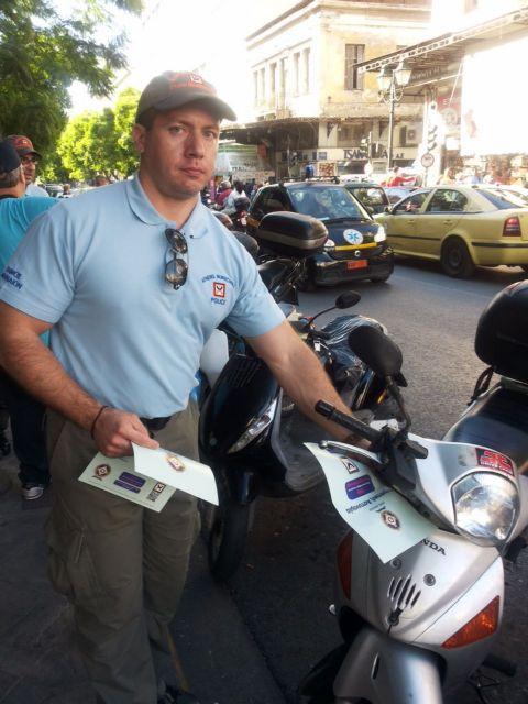 Από τις 26 Οκτωβρίου, ξανά με κλήσεις οι δημοτικοί αστυνομικοί  στην Αθήνα | tovima.gr