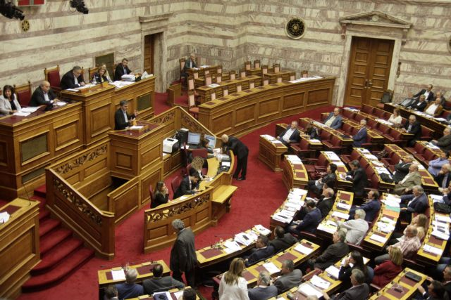 Parliamentary discussion on omnibus bill with prior actions continues (live) | tovima.gr