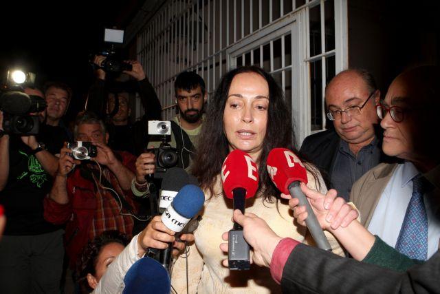 Απερρίφθη το αίτημα Σταμάτη για μη καταβολή εγγύησης | tovima.gr