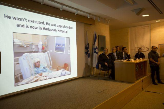 Δύο «βίντεο ντοκουμέντα» που διχάζουν Ισραηλινούς και Παλαιστίνιους | tovima.gr