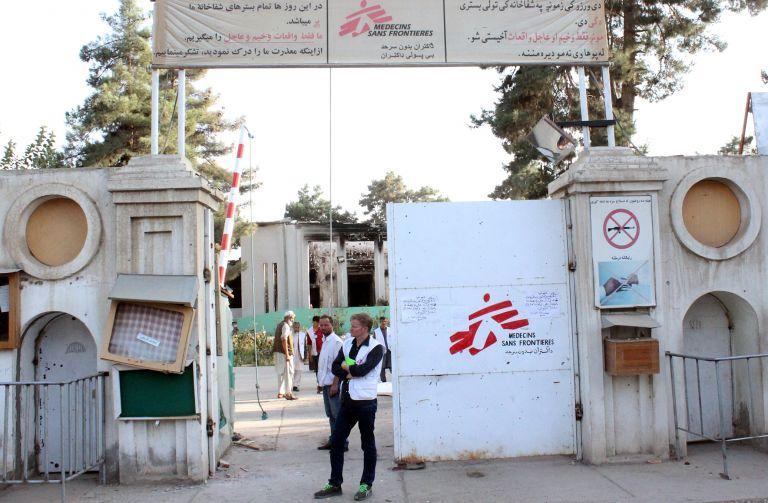 Αφγανιστάν: Αμερικανούς μετέφερε το άρμα που έριξε την πύλη νοσοκομείου | tovima.gr