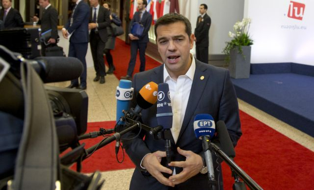 PM Tsipras travels to Brussels for the upcoming European Summit | tovima.gr