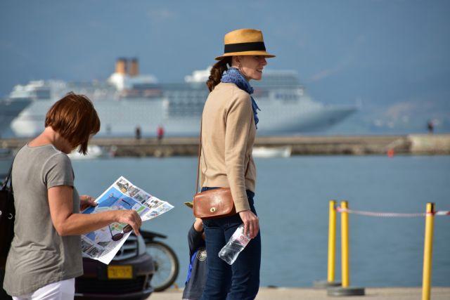 Ενισχύονται τα δικαιώματα των τουριστών για κρατήσεις μέσω διαδικτύου | tovima.gr