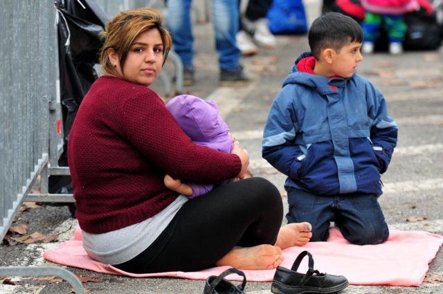 Σλοβενία: Δεν θα δεχθούμε απεριόριστο αριθμό προσφύγων | tovima.gr