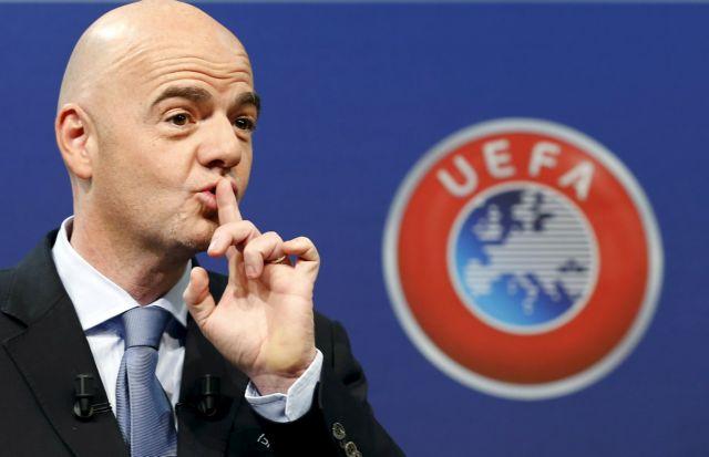 Βάζει υποψηφιότητα για την προεδρία της FIFA ο Ινφαντίνο | tovima.gr