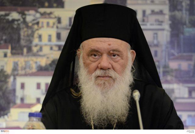 Ιερώνυμος: Δεν μπορεί ο λαός τη μία να ψηφίζει και την άλλη να επαναστατεί | tovima.gr
