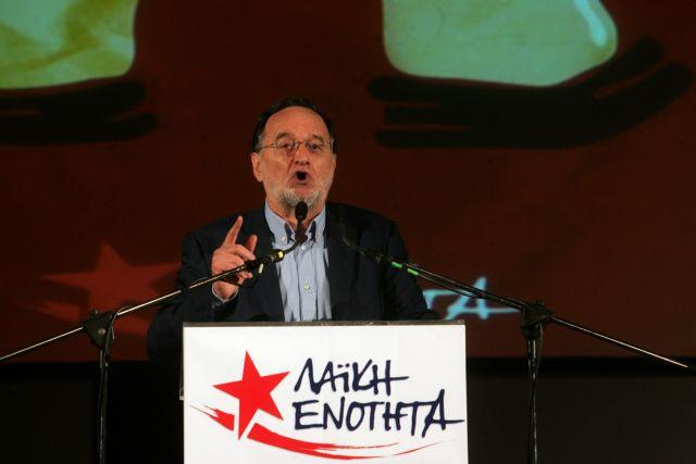 ΛΑΕ: Πρόσκληση στην ΑΝΤΑΡΣΥΑ για κοινή δράση και κεντρική πολιτική συνεργασία | tovima.gr