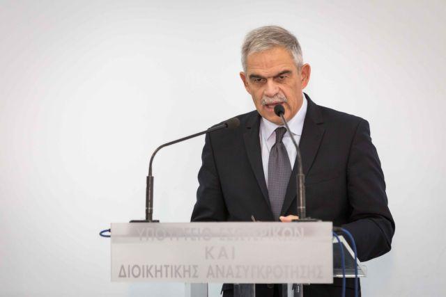 Ν. Τόσκας: «Δεν φταίει ο φράχτης για τους πνιγμούς στο Αιγαίο» | tovima.gr