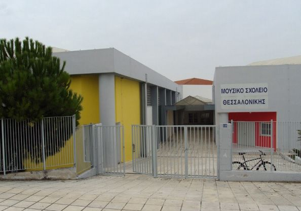 Θεσσαλονίκη: Η βροχή «έκλεισε» το Μουσικό Σχολείο | tovima.gr