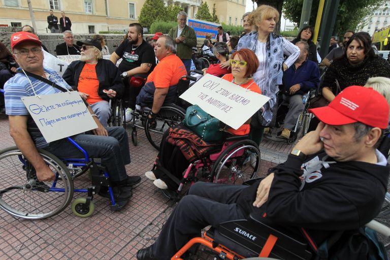 Συγκέντρωση διαμαρτυρίας των ατόμων με αναπηρία στο Σύνταγμα | tovima.gr