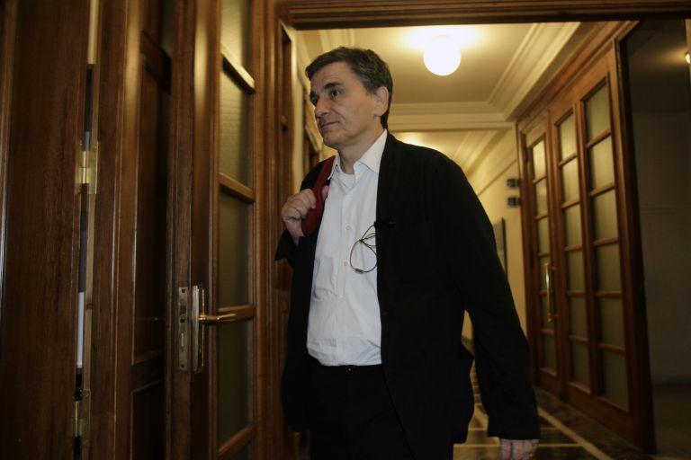 Στην Ολομέλεια το νομοσχέδιο για την ανακεφαλαιοποίηση | tovima.gr