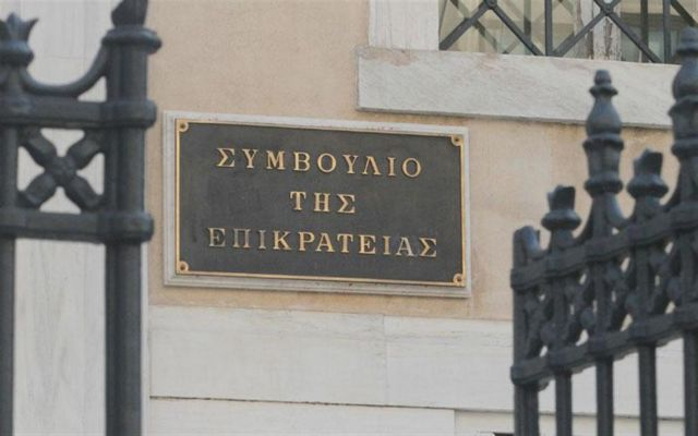 Νέος πρόεδρος του ΣτΕ ο Ν. Σακελλαρίου | tovima.gr