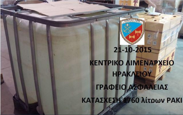 Σύλληψη στο Ηράκλειο Κρήτης για μεταφορά 1.760 λίτρων ρακής | tovima.gr