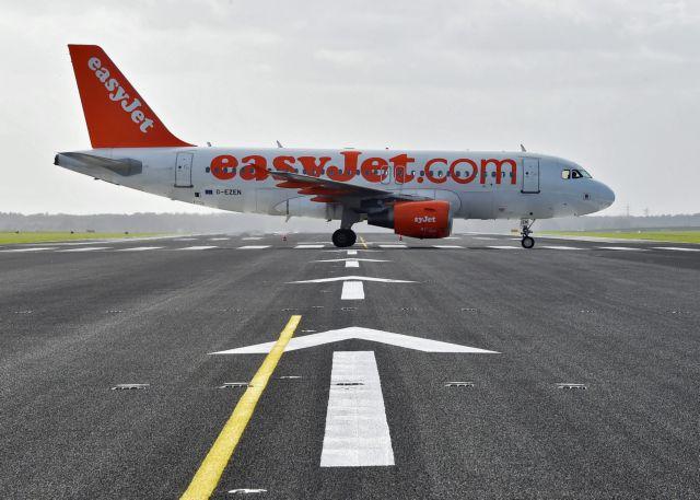 Η Easyjet ανοίγει την ιστοσελίδα της σε συνεργαζόμενες εταιρείες | tovima.gr